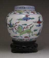 Chinese Old Dou-cai Tianma Porcelain Tianzi MK Cover Jar tank
