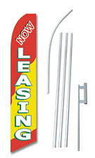 Complete 15' Now Leasing  Kit Swooper Feather Flutter Banner Sign Flag