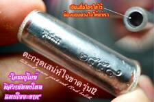 Takrut Sane Jaikad Gen 12 Phra Arjarn O Thai Amulet Magic LP Love Spell Luck Sex