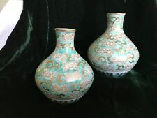 ⛩ Pair of Vintage GOLD IMARI vases in Metallic gold and teal -  free📦shipping ⛩