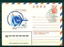 Russie - USSR 1981 - Enveloppe Exposition philatélique de l'aviation et de l'esp