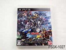 Gundam Extreme Vs Full Boost Premium G S Playstation 3 Japanese Import US Seller