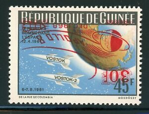GUINEA Space APOLLO 8 Specialized: Scott #529VAR 30Fr/45Fr (RED) INVERTED $$$