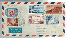 1957 Osaka Japan Airmail Cover to Magdeburg East Germany Ddr
