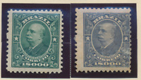 Brazil Stamps Scott #193 To 194, Mint Hinged