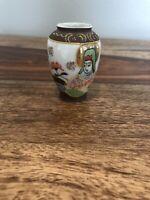 "Satsuma Miniature Asian Small Vase 2.5"" Porcelain Painted"
