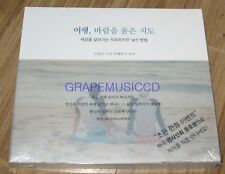 NICHKHUN Nickhun 2PM LEE JUNGJIN Journey, Map that embraces the Wind ESSAY BOOK