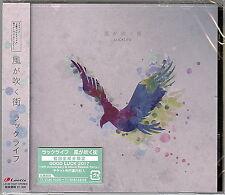 BUNGO STRAY DOGS (ANIME)' S2 OUTRO THEME: KAZE GA FUKU MACHI-JAPAN CD C41