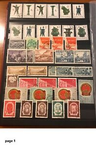 Early PR China stamps MINT and Used/CTO four pages - LOT B