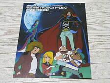 ALBATOR JAPAN FILM BOOK + 4 CLEAR FILE 2013 SPACE PIRATE CAPTAIN HARLOCK HERLOCK