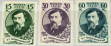 RUSSIA SOWJETUNION 1939 729-31 760-62 50 Ann Death Nikolai Chernyshevski MLH