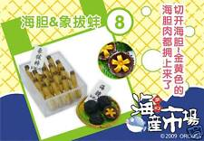 Orcara Miniature Dream Seafood Market Set # 8 Sea Urchin GeoducK