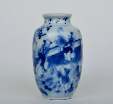 CHINESE 18TH/19TH CENTURY BLUE WHITE PORCELAIN SNUFF BOTTLE QIANLONG MARK QING