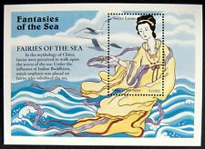 1996 Sierra Leone Fantasies Of The Sea Stamps Souvenir Sheet Chinese Sea Fairy