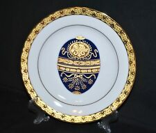 Muirfield 9408 Celebrity Faberge Decorative Plate w/ Gold Trim - Blue & Gold Egg