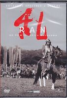 2 Dvd **RAN** di Akira Kurosawa Ediz. speciale 2 dischi nuovo 1985