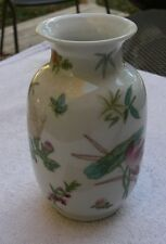 Nice Mid 20th C CHINESE PORCELAIN LANTERN VASE-Hand Painted-NR