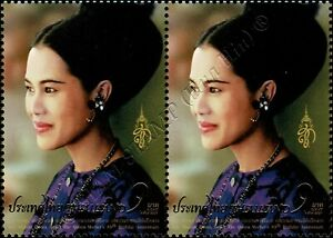 Queen Mother Sirikit's 89th birthday -PAIR- (MNH)