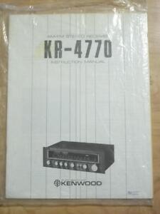 Original Owner/ User Manual for the Kenwood KR-4770 Receiver