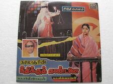 Neethikku Thandai Story and dialogues Tamil  LP Record Bollywood  India-1284