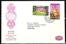 Hong Kong Stamps: 1974 Lunar New Year Tiger First Day Cover