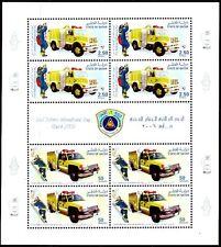 Qatar 2006 ** Mi.1290/91 Klbg. Civil Defense Day Feuerwehr Fire department