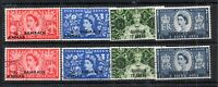 Bahrain QEII Coronation mint MM & fine used sets #90-93 WS13637
