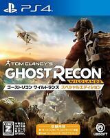 Ubisoft Tom Clancy's Ghost Recon Wildlands SONY PS4 PLAYSTATION 4 JAPANESE