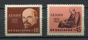 33442) Bulgaria 1960 MNH Lenin 2v Scott #1101/02