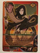 Naruto Card Game Ultra Rare 忍-166