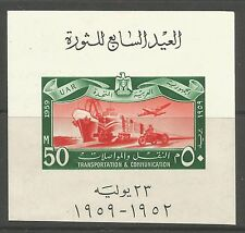 égypte. 1959. transport MINIATURE feuille Sg:ms601. neuf sans charnière