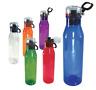 100% BPA Free Tumbler Bottles Mug with Lid Cold Drink Water Sports Gym 25oz