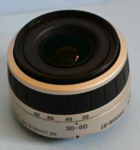 Nikon Nikkor 35mm  AF lens FX & DX. A tiny light weight Bargain