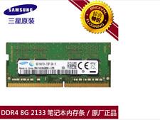 2 pack SAMSUNG M471A1K43BB0-CPB 8GB DDR4 PC4-2133P-SA0-10 LAPTOP MEMORY