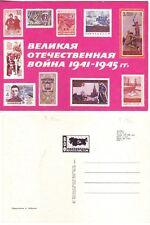 Sowjetunion Postkarte ohne Wertstempel 1975 - Krieg Militär  2. Weltkrieg