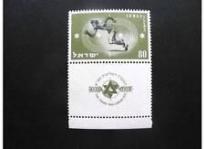 ISRAEL 1950 SCOTT # 37 MACCABIAH MNH TAB OG
