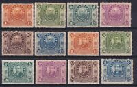 ROC 1912 C1 National Revolution + C2 Founding of the Republic of China 12 Stamps