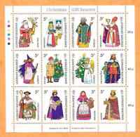 GUERNSEY 1985 CHRISTMAS SHEETLET OF 12 Mint Never Hinged/MNH