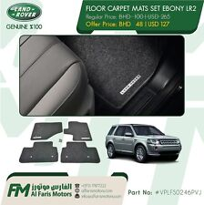 FLOOR CARPET MATS SET EBONY LAND ROVER LR2 / FREELANDER 2 LHD VPLFS0246PVJ