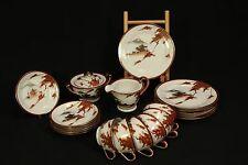 Vtg Asian China Porcelain Japanese Kutani Yaki Red Rust Gold Accent 21pc Tea Set