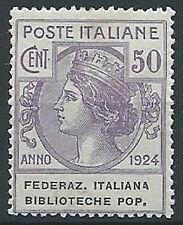 1924 REGNO PARASTATALI BIBLIOTECHE POP. 50 CENT MNH ** - ED422-2