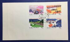 1977' China Set Of Stamps On FDC Promoting Tachai-type Developments