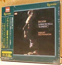 ESOTERIC SACD ESSE-90081: BRUCKNER Symphony No. 4 - KARAJAN - JAPAN 2013 OOP SS