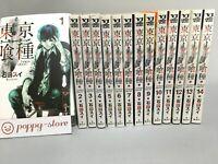 Tokyo Ghoul vol. 1-14 Japanese language Comics full Complete Set manga book