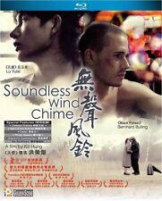 "Lu Yu-Lai ""Soundless Wind Chime"" Bernhard Bulling HK Drama Region 0 Blu-Ray"