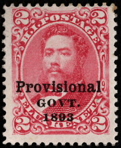 Hawaii - 1893 - 2 Cents Rose with Black Overprint Issue # 66 Mint Fine & Fresh