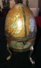 Vintage Cloisonne Brass Egg Trinket Box w/ Stand 6.5� H