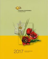 CYPRUS 2017 COMPLETE YEAR SET MNH STAMPS ON POST OFFICE'S PRESENTATION PACK