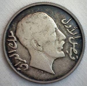 1931 Iraq Silver 50 Fils Coin Fine Faisal I Ruler Silver Iraq 50 Fils Coin