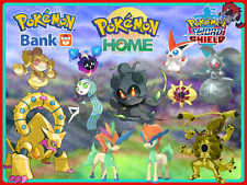 ALL 11 ✨SHINY- Locked✨ LEGENDARIES 6IV Pokemon Home/ 8 Sword Shield